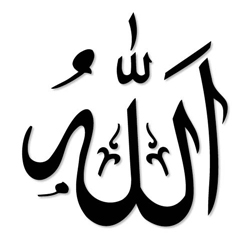 allah-yazısı