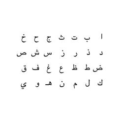 arap-harfi
