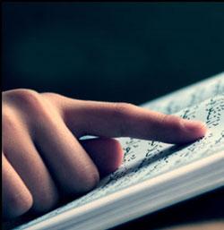 ayet-duymak
